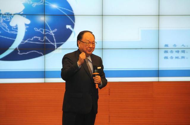 高中学生发展指导高峰论坛在京举行