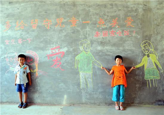 农村留守儿童现状:家庭与学校教育双重缺乏