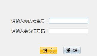 2016云南财经大学高考录取查询