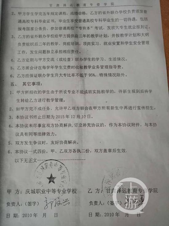 深圳一学院16名学生无毕业证高中:再读3年重新v学院河南学校开放日图片