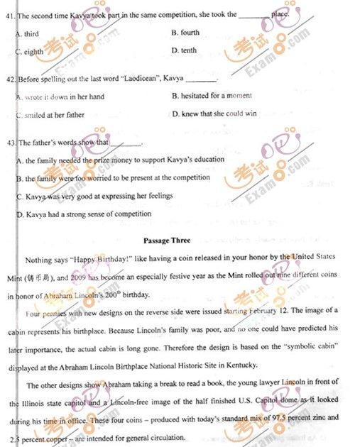 2010成人高考专升本英语试题及答案