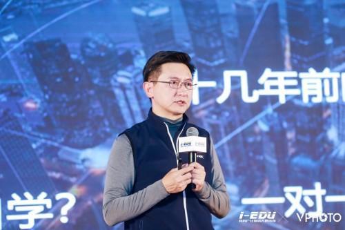 iTutorGroup创始人杨正大:在线教育将经历AI赋能等一系列升级