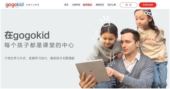 gogokid对话常青藤爸爸:中国孩子自信开口说英语3大关键