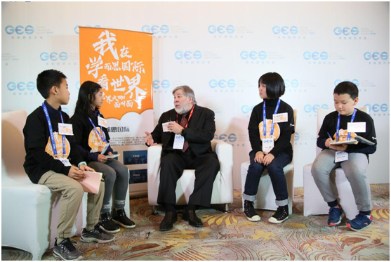 """学而思国际小记者团与""""世界对话"""":未来教育、AI+教育发展"""