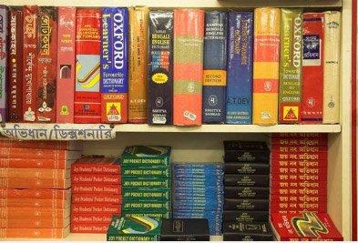 如何挑选适合自己的英语词典?