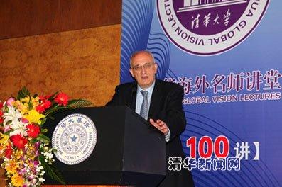 剑桥大学校长做客第100讲清华海外名师讲堂