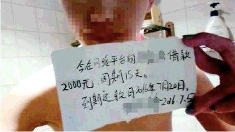 多地高校女生陷裸贷风波 被迫卖身拍裸照还债
