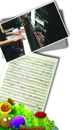 植物大战僵尸 钢琴版网友青睐 小姑娘为妈谱曲