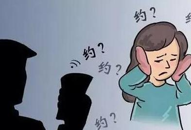男教师骚扰女家长约开房 被处分到偏远乡镇支教