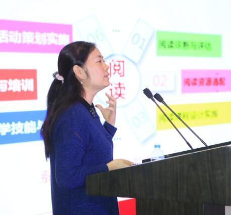 外研社青少年赛事教育服务战略发布会在京举行