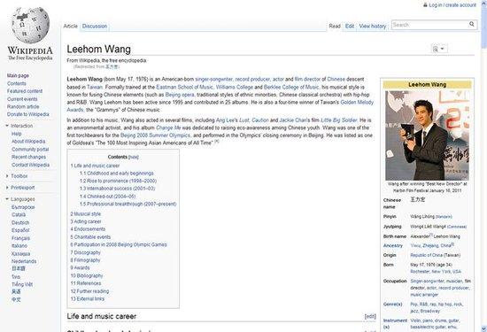 创软维基百科中文镜像