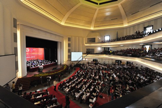 东南大学建校110周年庆祝大会隆重举行