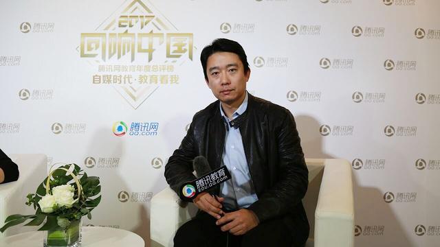 专访达内教育集团刘涛:全方位覆盖 因材施教