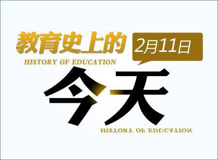 [教育史上的今天]1987年推行教师合格证书制度