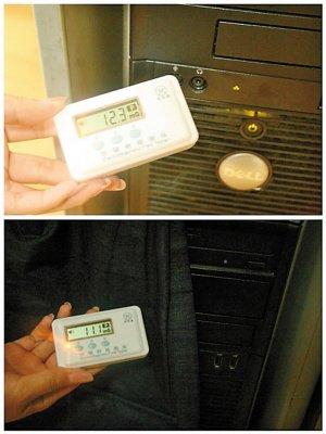 """真""""坑妈"""":防辐射服不仅没用 反而使辐射变强"""