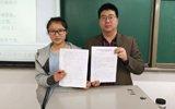 大学老师与学生签课堂合同