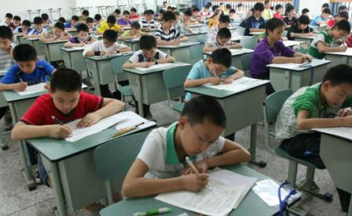 北京教委落实减负 小学仅允许语数外期末考试