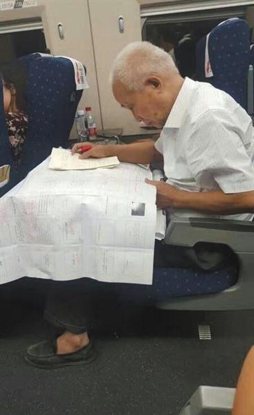 78岁院士高铁上改报告走红:在高校兼职 十年未取工资