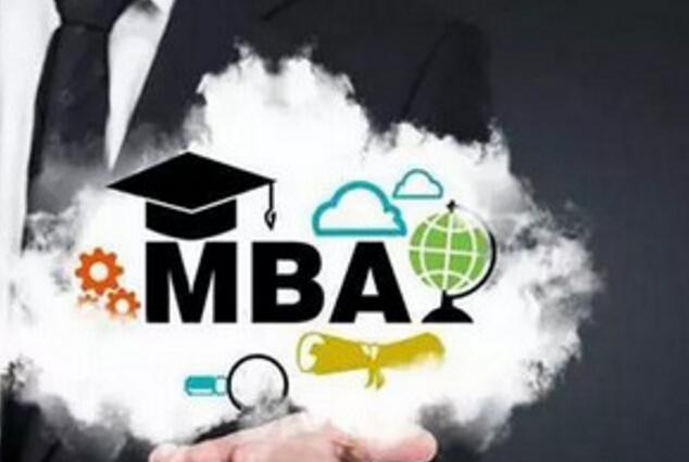MBA对你的价值,究竟在哪里?