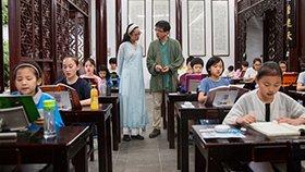 夫妻开私塾 让孩子穿汉服学国学