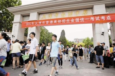 """天津公布改革实施方案 高考招生动了""""大手术"""""""