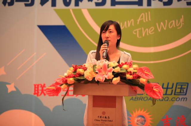腾讯网教育中心总监潘鸿雁:培养孩子通向未来的六种关键能力