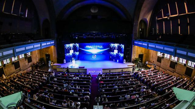LINK2017在线教育论坛暨在线教育奖励基金颁奖典礼在清华大学举行