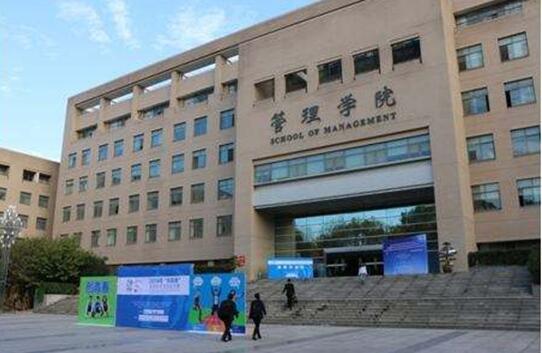【商学院秀】华中科技大学管理学院