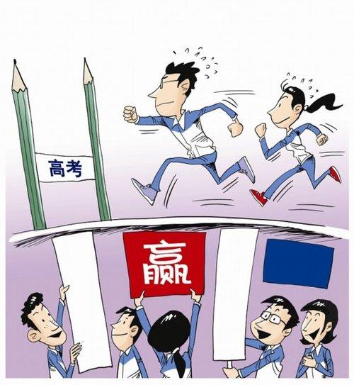 湖北省教育考试院发布高考应急指南 意外如何