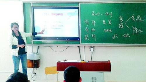 PPT抄报中学生吐槽年轻老师大多v老师不好看小学生a老师调查报告手普及图片