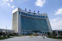 长安大学彰显科技优势 支持陕西经济社会发展