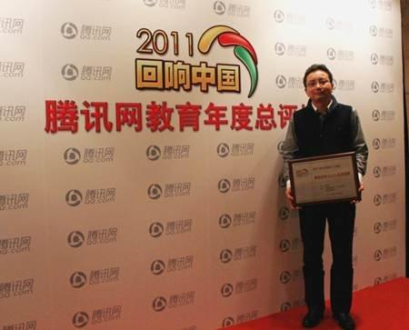易贝乐国际少儿英语获最具竞争力英语品牌