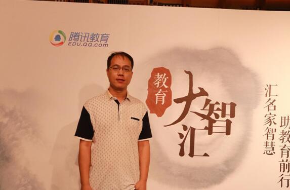 一起作业网邓中元:互联网能推动对教育行业本质