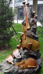 学院路校区艺术雕塑――协奏曲