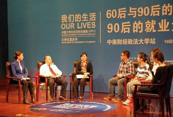 (左二)中南财经政法大学工商管理学院副院长张华荣、(左三)中南