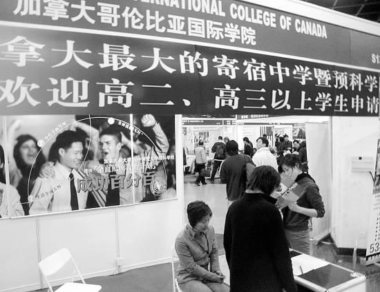 中国赴美低龄留学生8年增365倍 生存状况堪忧