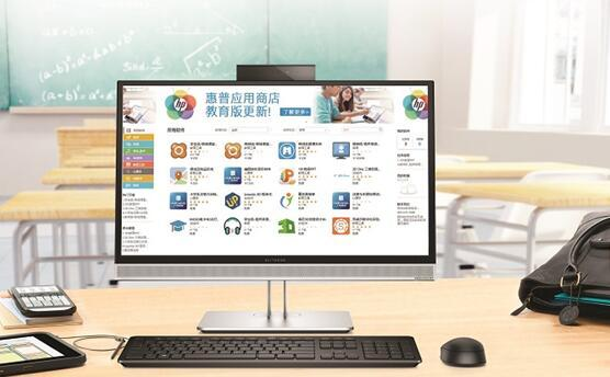構建智「惠」教育雲時代 開創未來教育新篇章