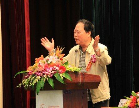 中国教育电视协会会长宋成栋