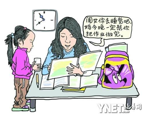 """小学生v漫画""""超难""""漫画代劳""""苦不堪言""""家长奖中国图片"""