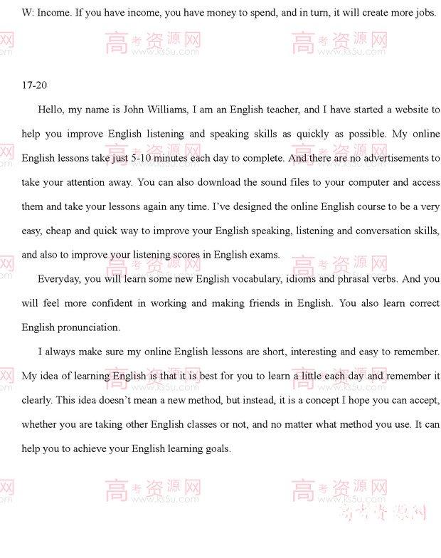 2010年高校招生统一考试英语听力(湖北卷)