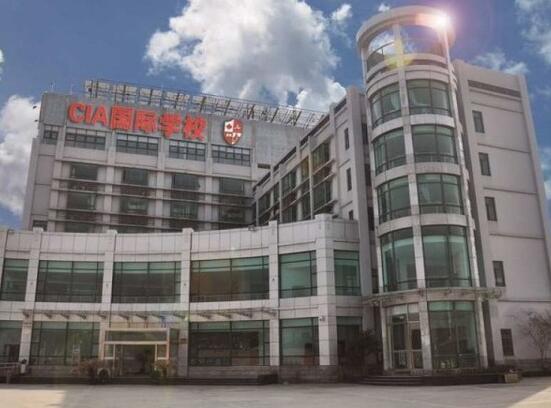 上海一所国际学校因造假被取消颁发学历资格