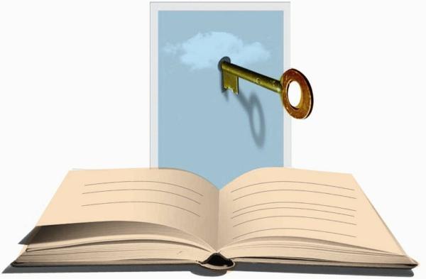 2013上半年教师资格证小学教育知识能力真题