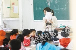30岁女教师开宝马下乡教书 每月拿2000元工资