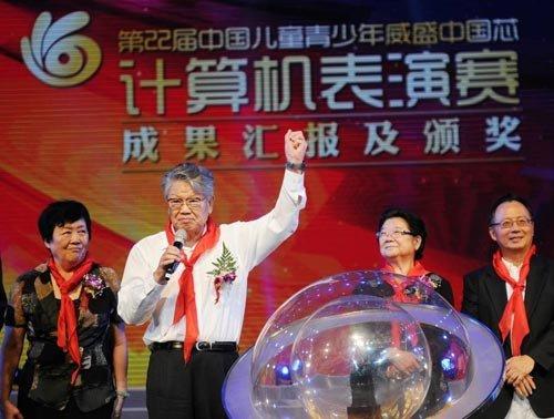 第22届儿童青少年计算机表演赛成果汇报及颁奖举办
