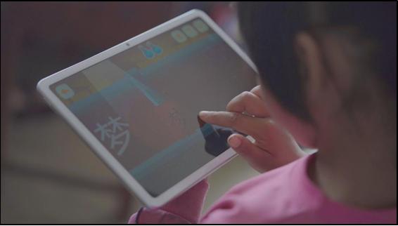 洪恩教育携手百仁基金会创建数字化伴学角