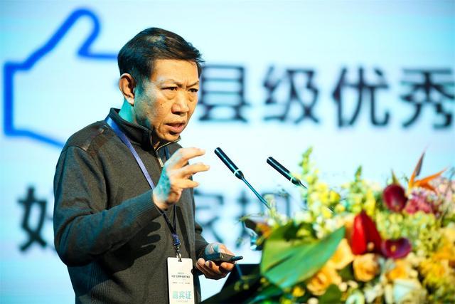 郭绍清互联网+教育关键词演讲:共享智力资源