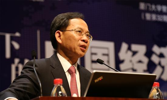 厦大管理学院邱晓华:中国经济不会出现断崖式下滑