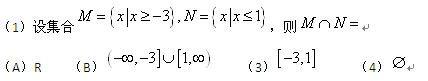 2010年成考高起点数学(理工类)真题解析