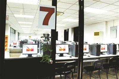 北京12日全面阅卷 北大阅卷点加装安检门