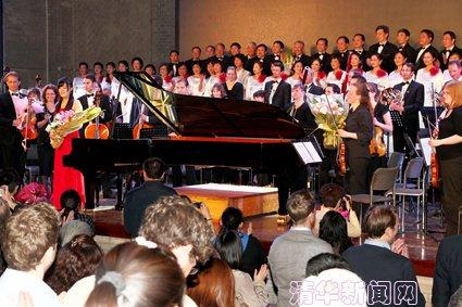 慕尼黑工大交响乐团与清华教师合唱团联袂献艺